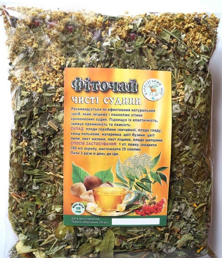 Травяной сбор Чистые сосуды Монастырский чай, фиточай, сборы трав, лечебный чай, фито чай