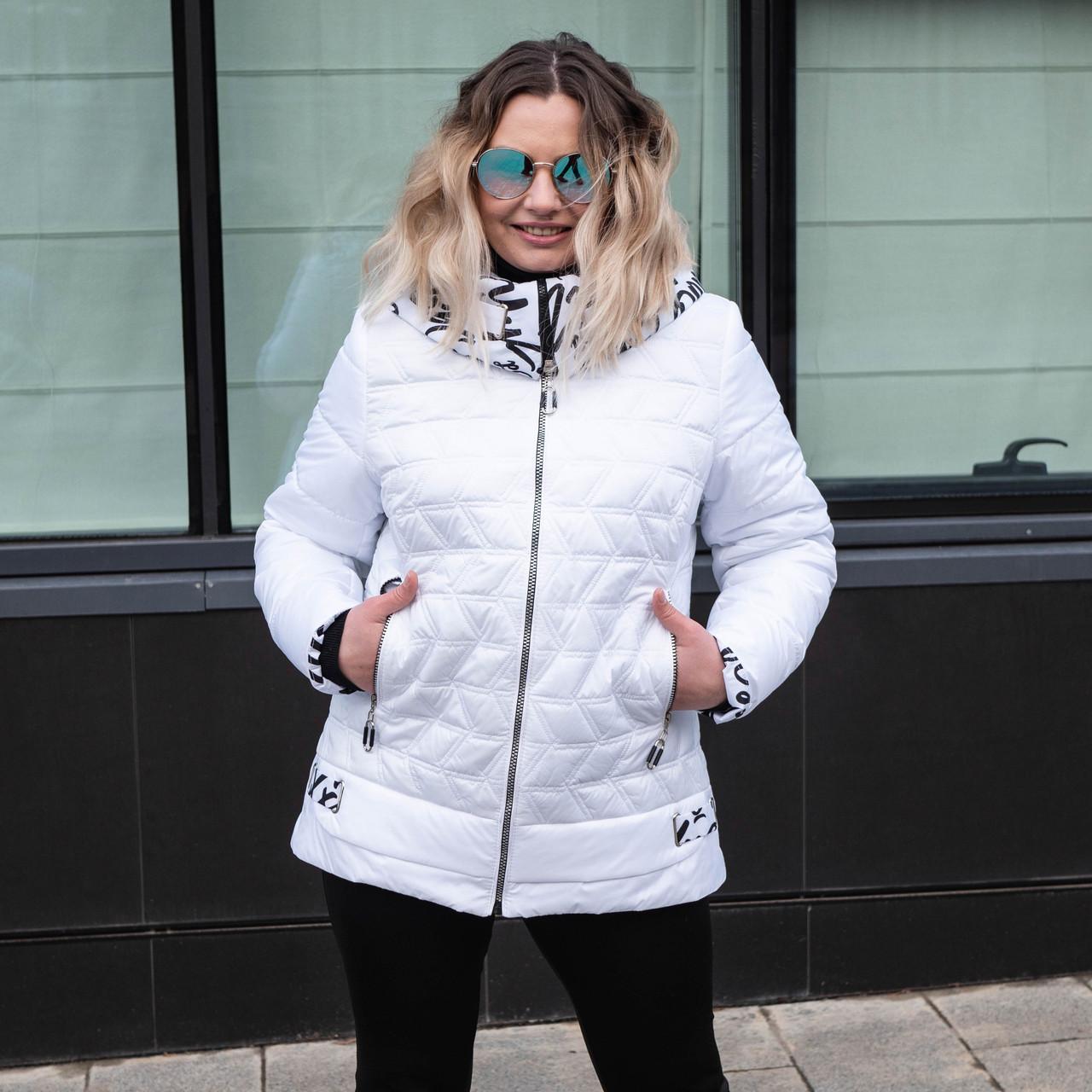 Модные женские куртки большие размеры  54 белый