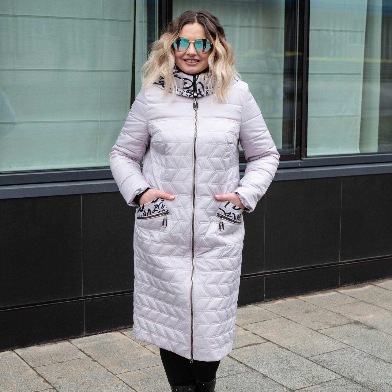 Женская демисезонная куртка большие размеры    50-60 молочный
