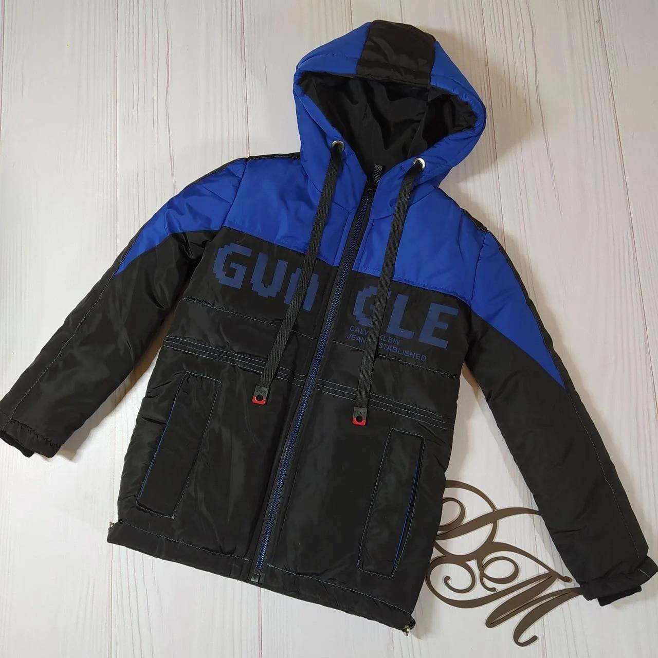 Куртка на мальчика подростка демисезонная «Стед» черный с электрик 122