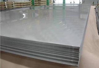 Алюминий – многоцелевой материал, отлично подходящий для отделки