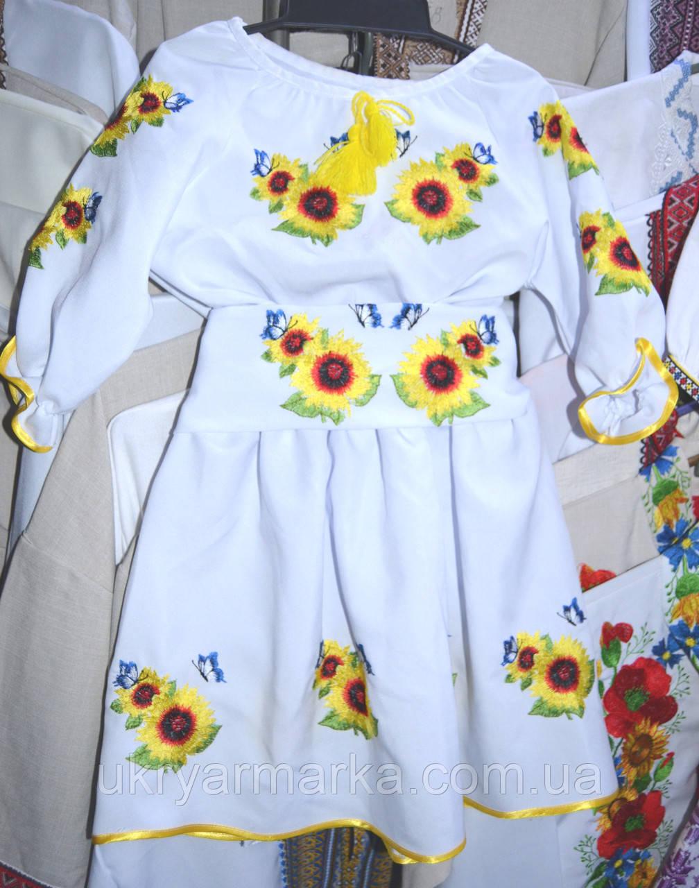 """Плаття для дівчинки """"Соняшники"""""""