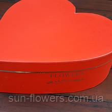 Картонна Коробка у формі серця(червоне 33см)