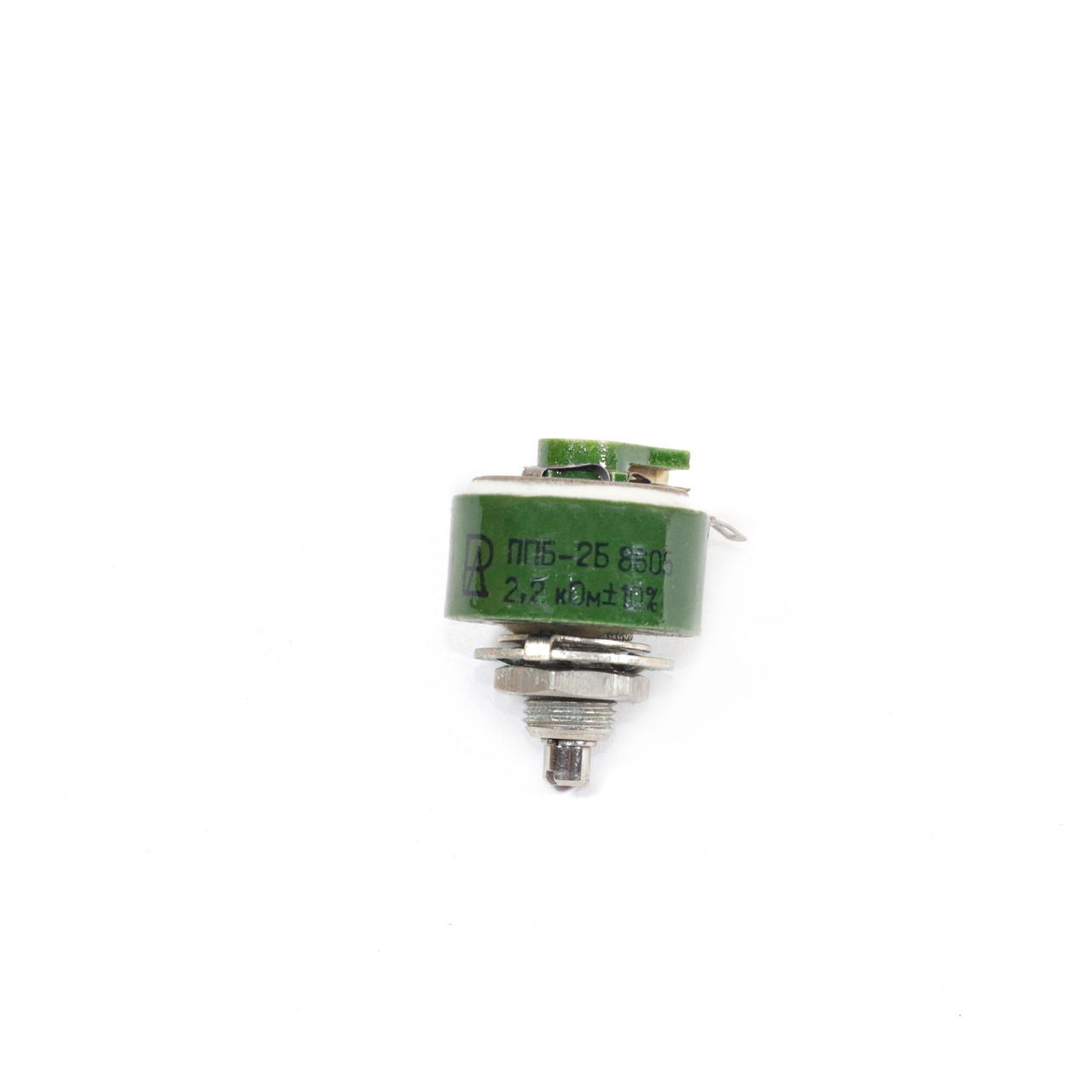Резистор ППБ -2Б 2,2 кОм
