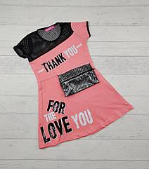 Детское нарядное платье для девочки 5,6,7,8 лет Thank you персик