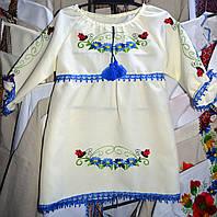 """Плаття для дівчинки """"Синя квіточка"""""""