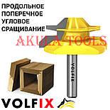 Фреза VOLFIX №4 D51 d8 для кутового зрощування деревини (мікрошип) (марошип) по дереву FZ-120-554 d8, фото 4