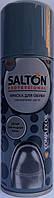 Краска Серая для гладкой кожи Salton Professional 200мл