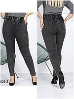 Жіночі стрейчеві джинси, джеггінси, сірі, розмір 58