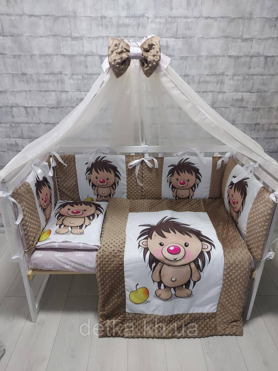 """Комплект постельный с бортиками и балдахином в детскую кроватку """"Минки- принт"""""""