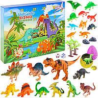 Адвент-календарь Набор игрушек динозавров 2020