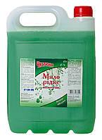 Жидкое мыло Чистюня Зеленое яблоко - 5 л.