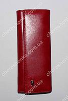 Кожаная ключница Braun Buffel BR-612