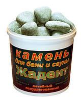 Камень для сауны Жадеит шлифованный 20 кг