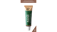 Краска для бровей и ресниц натурально-коричневая (15 ml) №2
