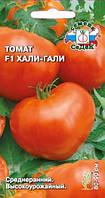 Томат Хали-Гали F1 0,05 г