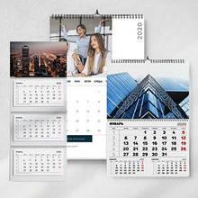 Квартальные календари 2022 год