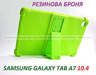 Светло зеленый силиконовый чехол для Samsung Galaxy Tab A7 10.4 2020 (Sm-T500 SM-T505) Ivanaks TPU Green