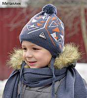 060 Детская шапка Треугольник.Двойная вязка.р.48-52 (2-4 года). Внутри х/б., фото 1