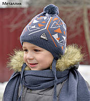 060 Детская шапка Треугольник. Двойная вязка.р.48-52 (2-4 года). Внутри х/б.