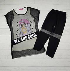 Детский костюм для девочки 9,10,11,12 лет we are cool