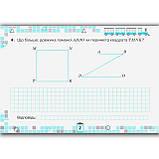Картки з математики 3 клас Для поточної перевірки знань Авт: Листопад Н. Вид: Оріон, фото 4