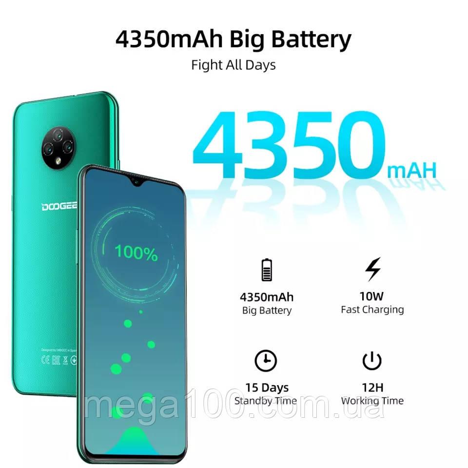 Смартфон Doogee X95 цвет зелёный (экран 6,52 дюймов, памяти 2/16, акб 4350 мАч)