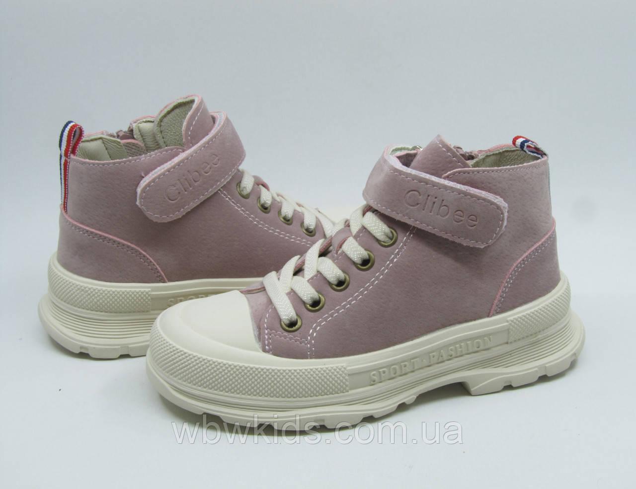 Ботинки детские Clibee P700 pink для девочки 28