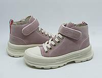 Ботинки детские Clibee P700 pink для девочки 28, фото 1