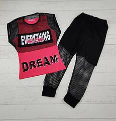 Детский костюм для девочки 5,6,7,8 лет everything dream