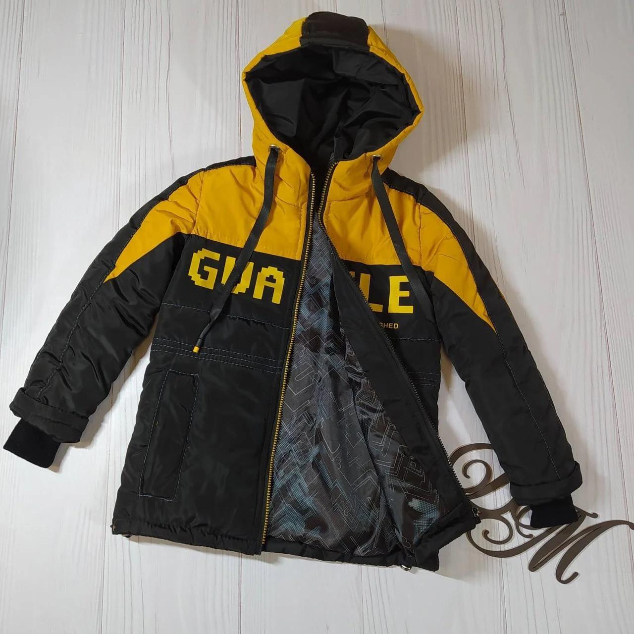 Куртка на мальчика подростка демисезонная «Стед» черный с желтым 152