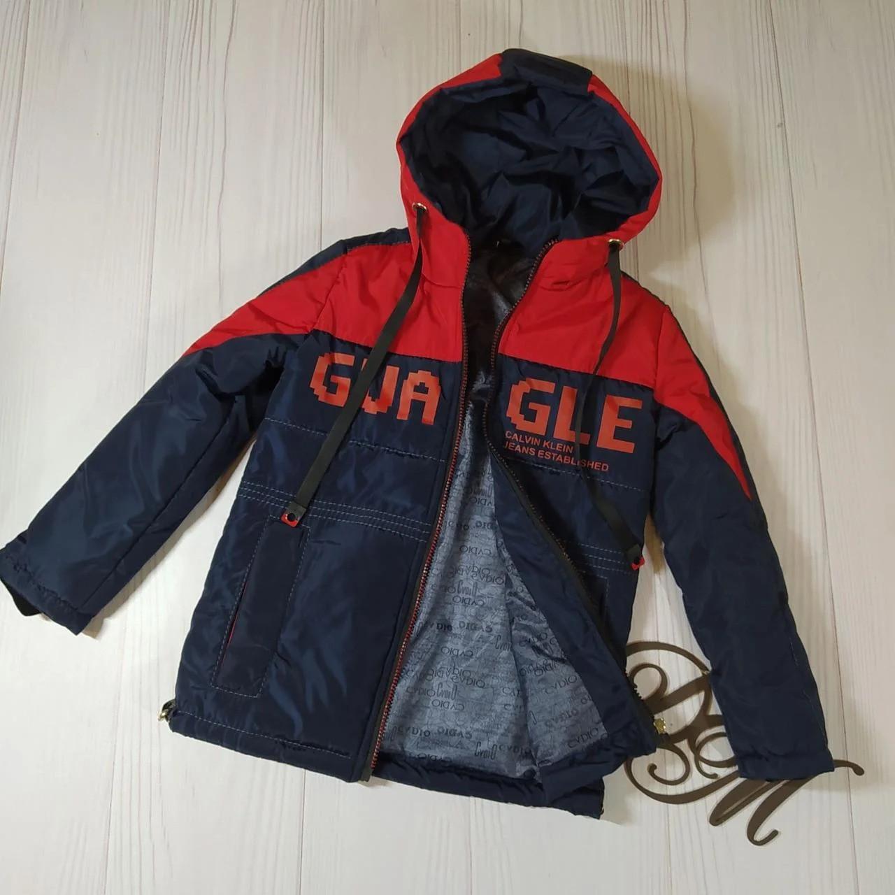 Куртка на мальчика подростка демисезонная «Стед» синий с красным 134
