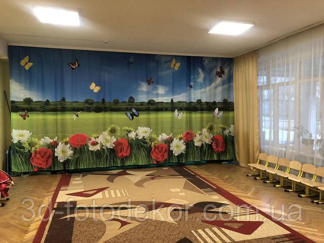 фото штори в дитячий садок