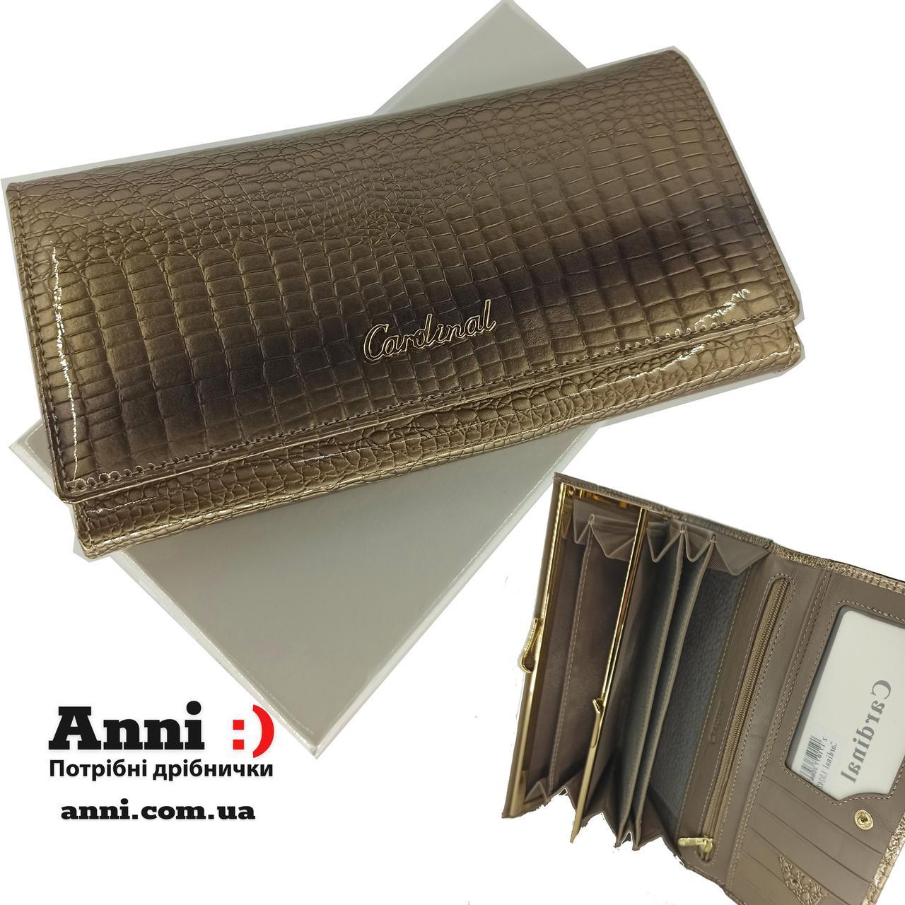 Лакований шкіряний жіночий гаманець Cardinal 5242 G