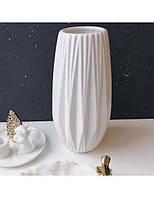 Ваза керам. h-20,5 см, біла 733-284/Bonadi