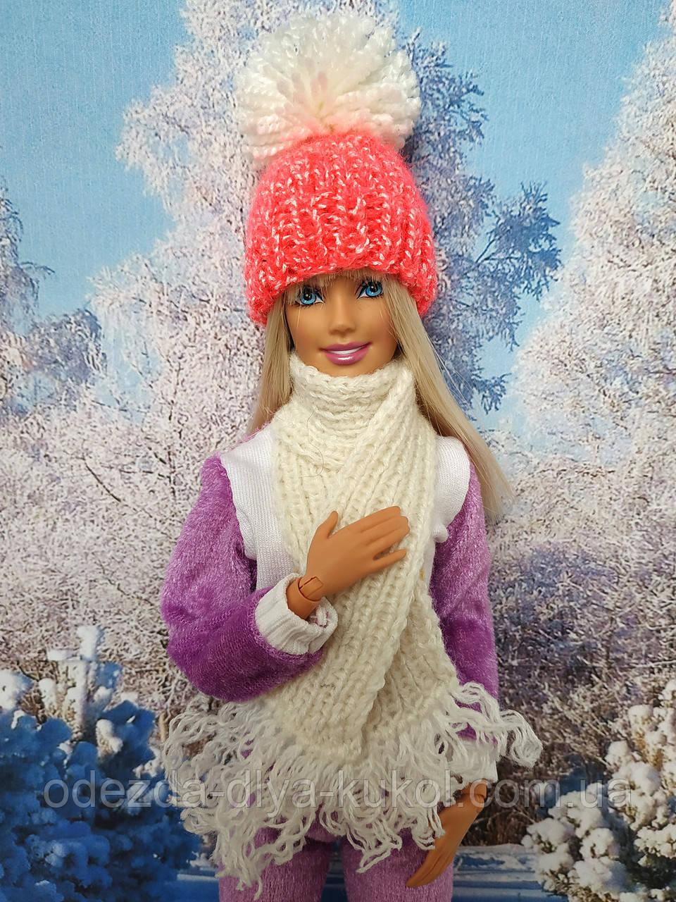 Одяг для ляльок Барбі - шапка і шарфік
