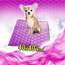 Многоразовая пеленка для собак 40х40 см непромокаемая Цвет ФИОЛЕТОВЫЙ