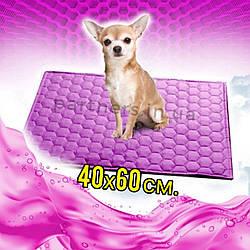 Многоразовая пеленка для собак 40х60 см непромокаемая Цвет ФИОЛЕТОВЫЙ