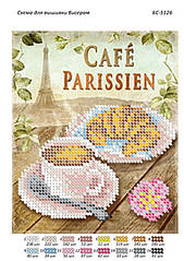 Бс 5126. Схема для вишивки бісером Кава у Парижі.