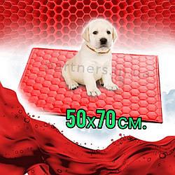 Многоразовая пеленка для собак 50х70 см непромокаемая Цвет КРАСНЫЙ