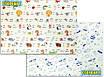 Дитячий килимок для повзання Children GO 180* 150 , двосторонній, з малюнками і текстурним покриттям, фото 3