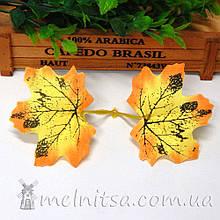 Лист клена двойной 8х6 см желто-оранжевый