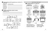 Тренажер по английскому языку. Упражнения по грамматике английского языка 2 класс, фото 3