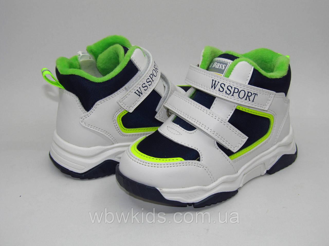 Ботинки детские Weestep R927555245 W для мальчика белые