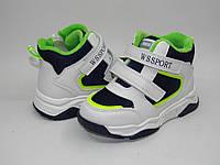 Ботинки детские Weestep R927555245 W для мальчика белые, фото 1