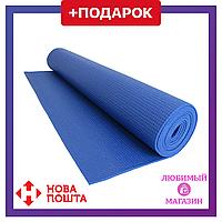 Ковриг для йоги и фитнеса. Йога коврик. Коврик для занятий спортом. Спортивный коврик для фитнеса