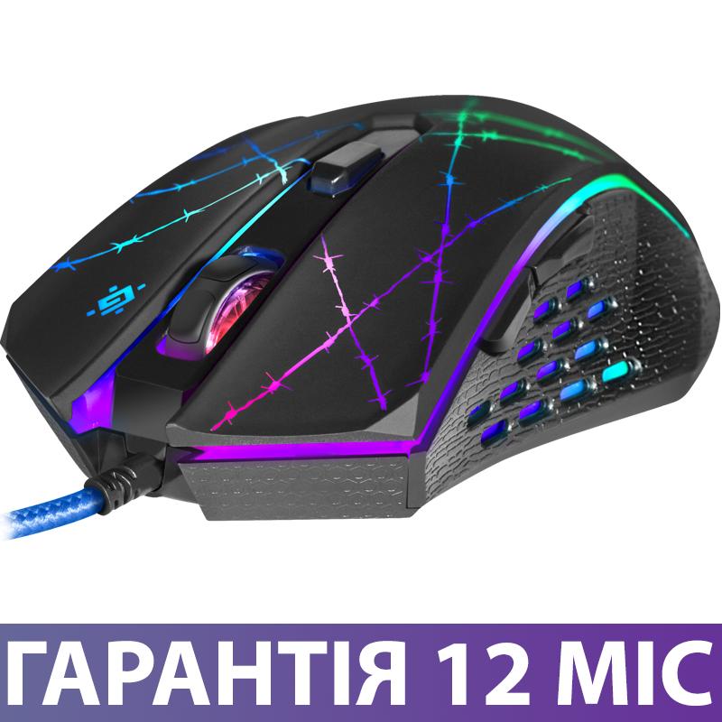 Мышь игровая с подсветкой Defender Forced GM-020L черная, проводная геймерская мышка для пк и ноутбука