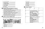 Тренажер по английскому языку. Упражнения по грамматике английского языка 4 класс, фото 3