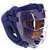 Шлем для единоборств с прозрачной маской FLEX MA-0719-BL (р-р S-XL, синий), фото 5