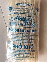 Рисовая лапша Pho Kho (500гр) (Вьетнам)